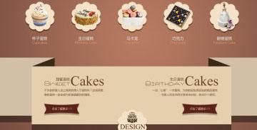 设计素材:网站首页设计(甜品店PSD分层)