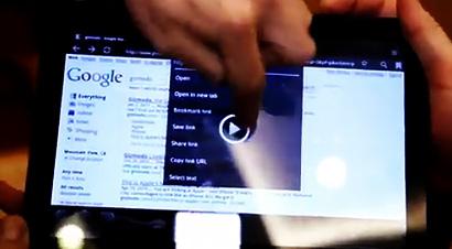 第一台Android 3.0平板发布 Motorola Xoom