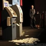 致富信息:让ATM 机吐钱
