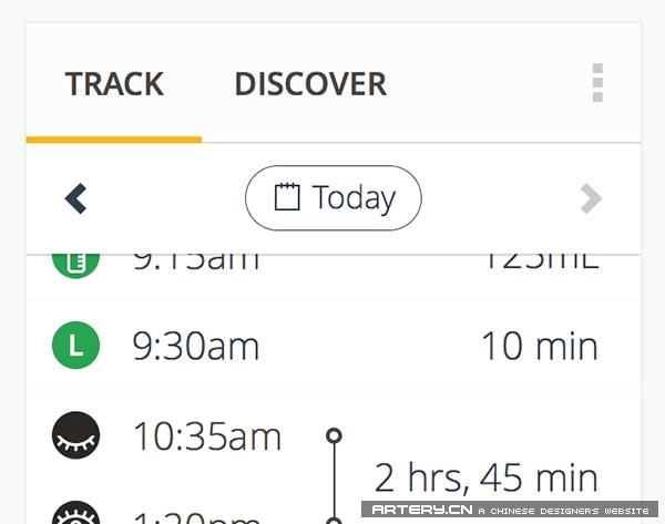 Feed & Sleep Tracker